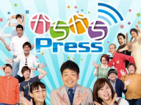 SAGA-TV「かちかちPress」メインMC・アナウンサー・レポーター等出演中